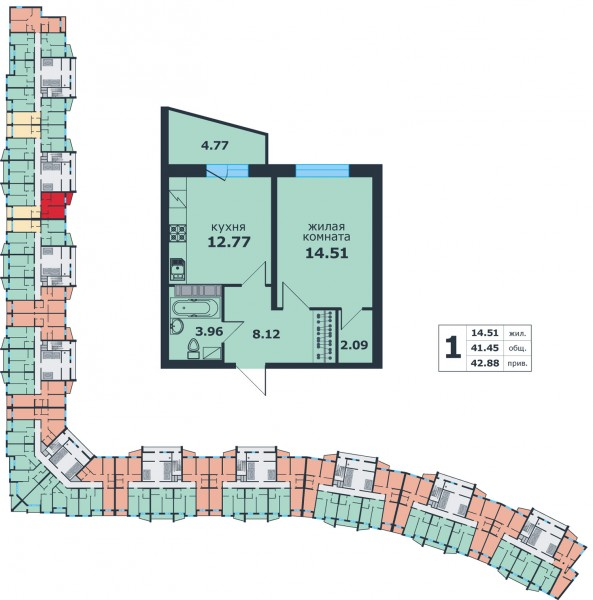 Планировка Однокомнатная квартира площадью 42.88 кв.м в ЖК «Ленинский Парк»