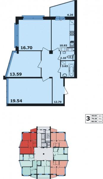 Планировка Трёхкомнатная квартира площадью 80.56 кв.м в ЖК «Ленинский Парк»